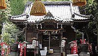 八雲神社 神奈川県鎌倉市大町のキャプチャー