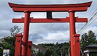 劔龍神社 - 鳥海山の稲倉岳から飛来した宝剣を奉斎、平安初期に創建された式内古社
