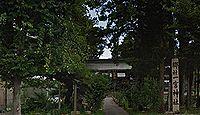 一宮神社(米沢市) - 奈良初期創建の「羽州一の宮大明神」、米沢城の南が氏子地域