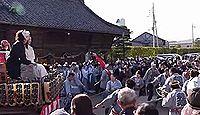 笠間稲荷神社 - 茨城県内最多の参拝者、坂本九が終生崇敬した、創建1400年の古社