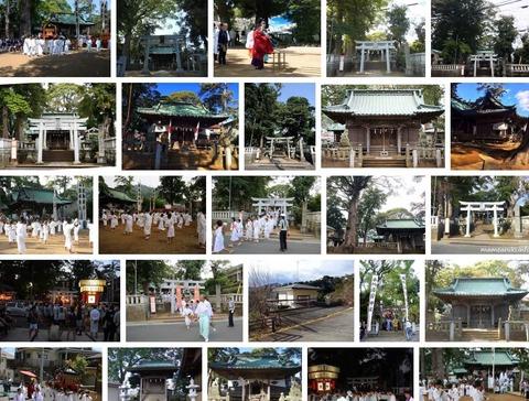 多賀神社 静岡県熱海市上多賀のキャプチャー