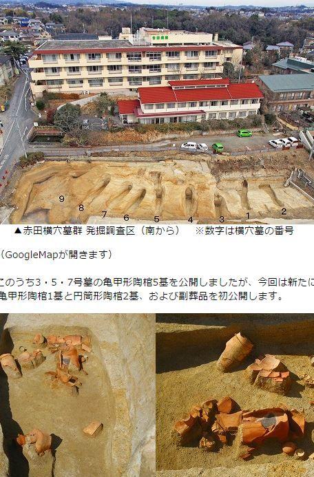 7世紀の赤田横穴墓群9号墓から立てられる「円筒形陶棺」確認、期間限定の無料展示へ - 奈良市のキャプチャー