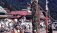 重要無形民俗文化財「小菅の柱松行事」 - 長野・飯山の小菅神社の例大祭、3年に一度のキャプチャー