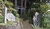剱神社 新潟県糸魚川市宮平