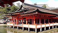 国宝「厳島神社摂社客神社本殿、幣殿、拝殿と祓殿」(広島県廿日市市)のキャプチャー