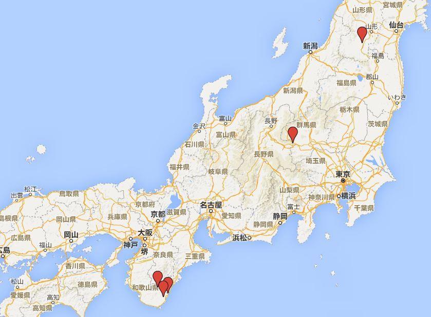 日本三熊野とは?のキャプチャー
