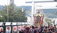 蘆別神社 - 芦別市内唯一の神職のいる神社、7月の芦別健夏山笠の安全祈願社、旧郷社