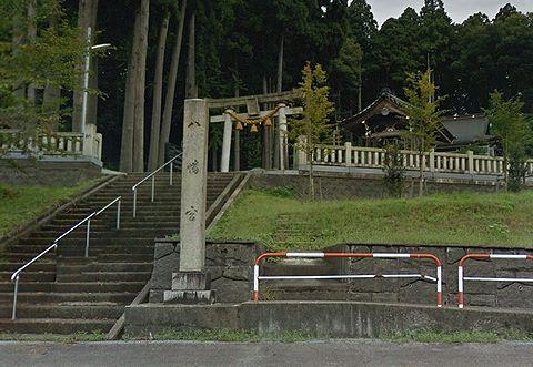 八幡宮 富山県小矢部市臼谷のキャプチャー