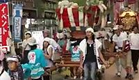 八尾神社 大阪府八尾市本町のキャプチャー