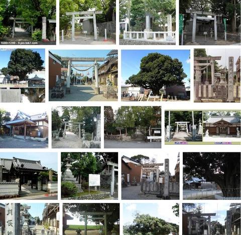 川俣神社 三重県鈴鹿市中冨田町のキャプチャー