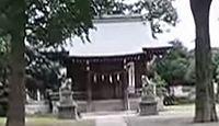 宇奈根氷川神社 東京都世田谷区宇奈根のキャプチャー