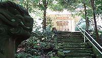 荒坂神社 鳥取県鳥取市福部町八重原のキャプチャー