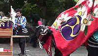 春日神社 香川県さぬき市寒川町神前石井のキャプチャー