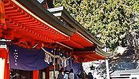 金櫻神社 - ヤマトタケル創建、金の成る木「鬱金の櫻」が有名な、狼札がある甲斐の古社