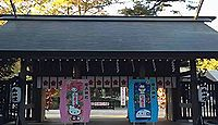 櫻木神社(野田市) - 市最古、150年ぶり復活の神事、オリジナル御朱印帳にハードカバー
