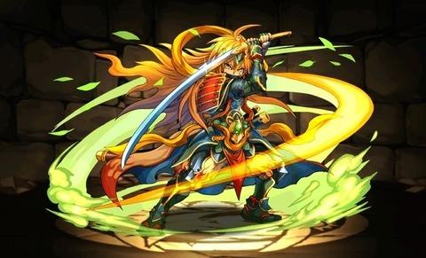 No.1556 斬魔閃神・スサノオノミコト【パズドラの中の古事記】のキャプチャー