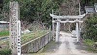 須義神社(豊岡市) - 『古事記』にある神功皇后の外祖母・天日矛一族、中世は八幡宮