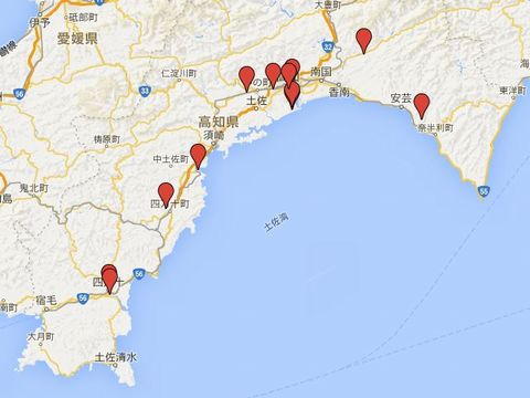 高知県の旧県社のキャプチャー