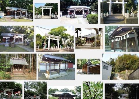 伊達神社 和歌山県和歌山市園部のキャプチャー