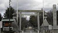 若栗神社(一宮市) - 『古事記』に明記された系譜、江戸時代に八幡神を合祀した式内社