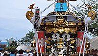 第六天神社(茅ヶ崎市) - 市唯一の献幣使参向神社、7月海の日に神輿が集結する浜降祭