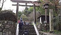 勝手神社 奈良県吉野郡吉野町吉野山のキャプチャー