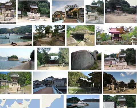 高島神社 岡山県笠岡市高島のキャプチャー