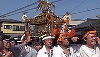 蘇我比咩神社 千葉県千葉市中央区蘇我のキャプチャー