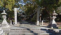 大鳥北浜神社 - 大鳥五社