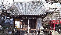 梅園身代り天満宮 - 「身代わり」のご利益、撫で牛は病気平癒や知恵、長崎市の梅の名所