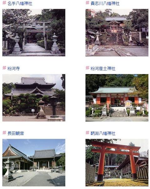 和歌山県の粉河稲荷神社で油のような液体がまかれる被害、和歌山で初めて - 紀の川市のキャプチャー