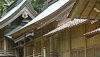 多鳩神社 - 事代主命の終焉地と伝わる石見国二宮、享保年間の植樹奉献のナギの御神木