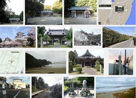 国府神社(三重県志摩市阿児町国府3007)