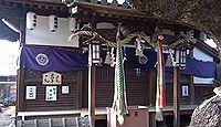 三島神社 大阪府門真市三ツ島のキャプチャー