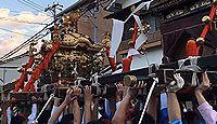 稲爪神社 兵庫県明石市大蔵本町のキャプチャー