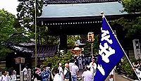 上御霊神社 京都府京都市上京区のキャプチャー