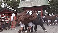 美奈宜神社(林田) - 「蜷城の獅子舞」で知られる三韓征伐を守護した出雲三神を祀る社