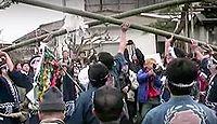 重要無形民俗文化財「青海の竹のからかい」 - アワセダケの引き合いはこの地方のみのキャプチャー
