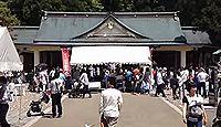 福井県護国神社 - 橋本左内「大丈夫(ますらお)」御守の合格祈願、子ども泣き相撲も