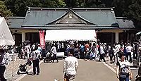 福井県護国神社 福井県福井市大宮のキャプチャー