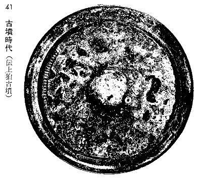 上狛古墳(京都府・木津川町) - 所在地不明ながら「元康」紀年銘鏡が出土した古墳のキャプチャー