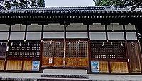 飯野神社 三重県鈴鹿市北長太旭町のキャプチャー