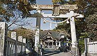 伊都多神社 高知県南国市前浜