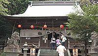 草薙神社 - 景行天皇が日本武尊を奉斎し、草薙の剣を一旦は奉納した、火難伝承地の一つ