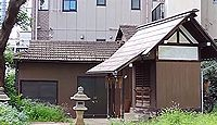 第六天神社 東京都中野区東中野