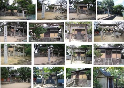 都留美島神社 大阪府八尾市都塚のキャプチャー