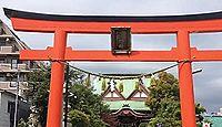八幡八雲神社 東京都八王子市元横山町のキャプチャー