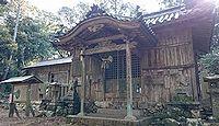 朝立彦神社 徳島県徳島市飯谷町