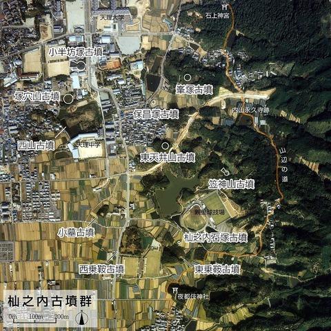 西乗鞍古墳で墳丘を取り巻く周濠発見、築造は5世紀末で確定へ - 奈良・天理のキャプチャー