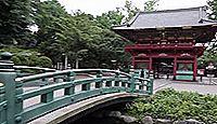 根津神社 東京都文京区根津のキャプチャー